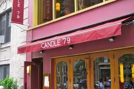 nyc - candle 79